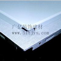 天津铝方板价格 铝方板厂家