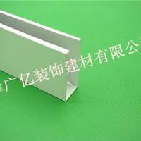 供应天津铝方通价格厂家 天津铝方通