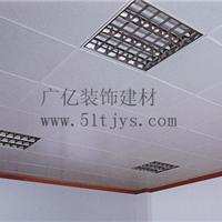 天津 铝方板价格 铝方板厂家