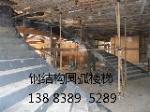 重庆恒发钢结构有限公司
