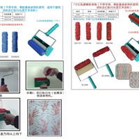 供应深圳液体壁纸印花漆滚花工具促销优惠