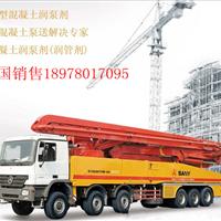 北京众汇新型建材广西分公司