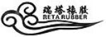 洛阳瑞塔橡胶有限公司