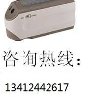 现货供应美能达涂料色差计分光仪CM2500D