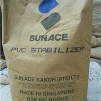 供应钙锌环保稳定剂 钙锌CZ963