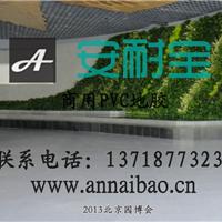 北京优尚国际建材发展有限公司