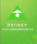 广州光铭管线技术有限公司
