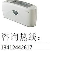供应涂料五金光泽度计美能达MG268