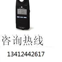 供应光源照度计柯尼卡美能达T10/T10M