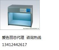 供应对色灯箱对色灯管D65/U35/U30价格