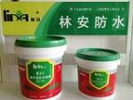 广东林安防水建材有限公司