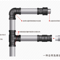 常年供应销售家庭装修上水管-给水管
