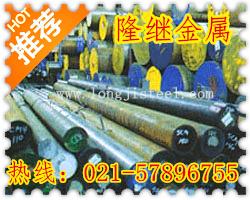 供应日本冶金SUS316N不锈钢材料