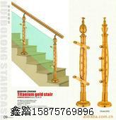 供应钛金圆管立柱