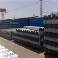 供应热侵镀锌管 热度钢管 建筑钢管