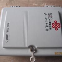 供应24芯光纤配线箱