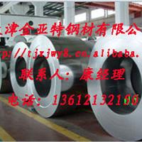 供应金亚特-铝板-铝卷 可考察后下单