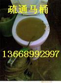广州市白云区疏通厕所全市价格最低