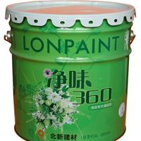 龙牌漆-净味360高级哑光墙面漆