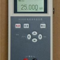 天津科金子:HG1943A数字多用表