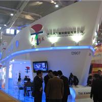 2013中国东北地区绿色食品览会展台制作搭建