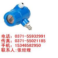 销售MPM482,麦克,LCD数字显示压力变送器