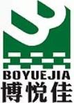 湖北博悦材料有限公司
