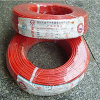 金环宇电线电缆 BVR 6 电线电缆 铜芯电线 国标电线