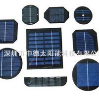深圳太阳能滴胶板厂家 太阳能电池板厂家