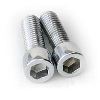 供应GB70内六角螺栓四川标准件