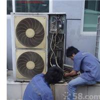 上海凉畅空调维修有限公司