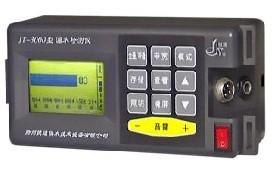 宁波瑞辉RH-3500型管道漏水检测仪