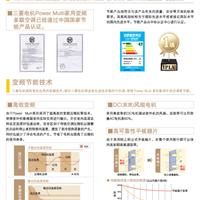 连云港三菱电机中央空调CITYMULTI系列
