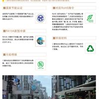 连云港三菱电机中央空调天花板埋入式