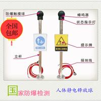 杭州斯硕电子有限公司