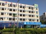 深圳市英泰电力设备有限公司