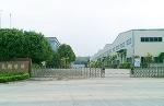 上海天频管件有限公司