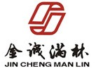 郑州瑞元机械设备有限公司