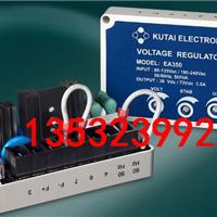 固也泰 发电机AVR EA350励磁稳压器