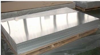 供应1系1060纯铝板