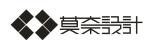 深圳市莫奈工业设计有限公司