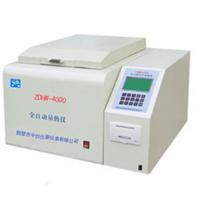 全自动量热仪ZDHW-4000 煤炭热值测定仪