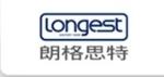 朗格思特(中国)有限公司