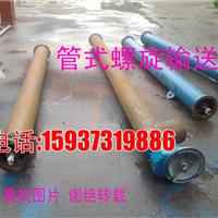 供应螺旋输送机型号规格