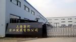 郑州唐河实业发展有限公司
