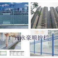 广州永豪顺护栏有限公司
