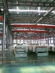 上海海彩新型建材有限公司