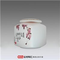 供应瓷器包装罐,陶瓷罐厂家,定做罐子厂家
