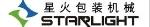 陕西西安星火全自动灌装机生产线厂家