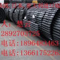远东履带贸易(上海)有限公司